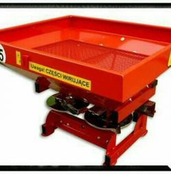 Fertilizer spreader art 39