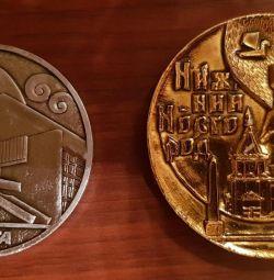 Αναμνηστικά μετάλλια: Kaluga και Nizhny Novgorod