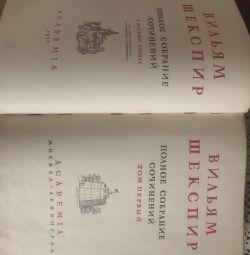 Book Shakespeare 1937