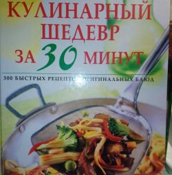 I will sell a new book 300 quick recipes