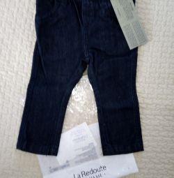 New La Redoute jeans