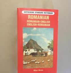 🇷🇴Romanian-English dictionary