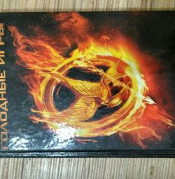 Book of Hunger Games