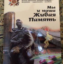 """Cartea """"Noi și memoria noastră vie"""""""