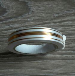 Gift ribbon white with gold stripe