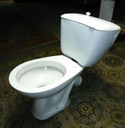 Toaletă bu