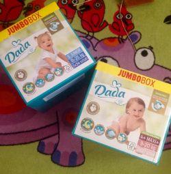 Dada 5 box