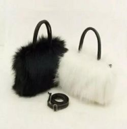New fur bag
