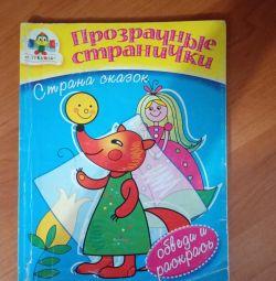 Boyama kitabı