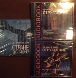 Стругацкие аудиокниги