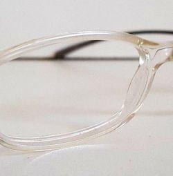 Χρησιμοποιημένο χείλος Unichex Χωρίς γυαλί YVES SAINT LAURENT