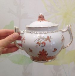 Sugar Bowl dfs USSR barberry