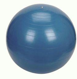 Фитбол D-75 см синий