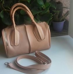 Τσάντα με χρώμα σκόνης