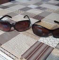 Güneş koruma gözlükleri