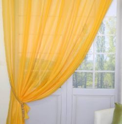 Blind yellow curtain