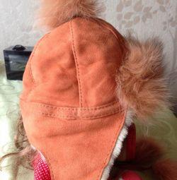 Παιδικό καπέλο γούνας