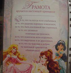 New Literacy Real Princess.