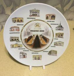 Souvenir plate ring metro stations