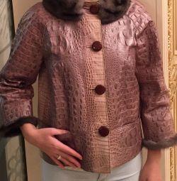куртка-жакет Sonia Bogner