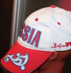 Șapcă de baseball sport Bosco