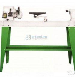 Woodcraft lathe Procraft 1500 watt