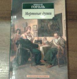 Βιβλίο μελέτης
