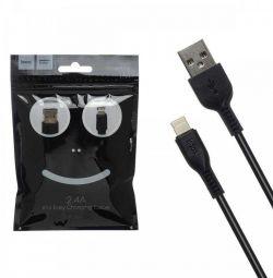Cablu Hoco x13