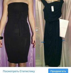 Φόρεμα σχήματος μανδύα Peg Ιταλία μέγεθος 46 M μαύρο