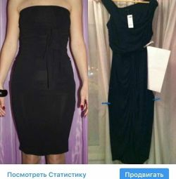 Dress sheath figure Peg Italy size 46 M black