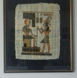 Papirüs bir çerçeve içinde