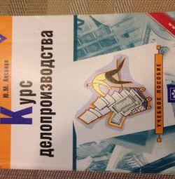 Un curs de lucrare clericală Kirsanov, manual de text Aksenov