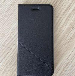 Θήκη τηλεφώνου για iPhone 7 νέο