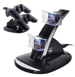 Stație de încărcare pentru joystick-uri PS3