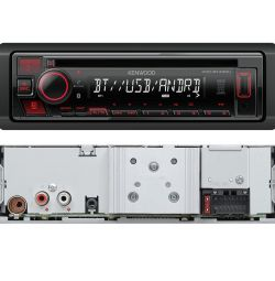 Kenwood KDC-BT430U CD player cu radio USB / AUX / BT