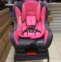 Mishutka's car seat of 0-25 kg. New. Pink