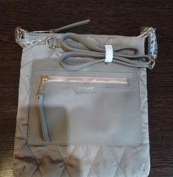 Η τσάντα είναι νέα