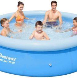 The Bestway inflatable pool is round 305х76 cm, 57266