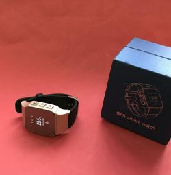 GPS ceas ceas inteligent