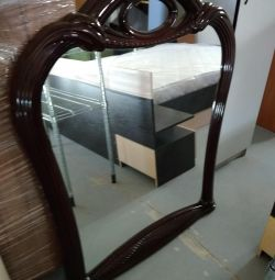 Used frame mirror