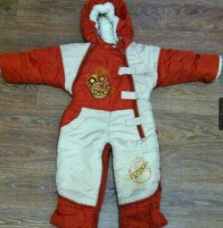 Children's winter overalls