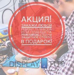 Reparați iPhone, Samsung, tablete și laptopuri