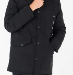 Νέο σακάκι Baon pp46-56