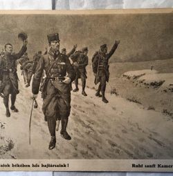 Vintage Postcard from Hungary with Soldiers
