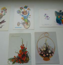 Kartpostallar SSCB Çeşitli