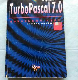 Faraonov V.V. TurboPascal 7.0