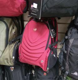 Сумка рюкзак модель 2030. Доставка
