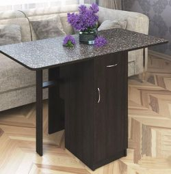 FOLDING TABLE WITH 1 THEM BOX