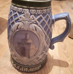 214302 Κούπα μπύρας συλλογή Vladimir 19 εκ.