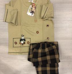 Costum de casă (pijamale)